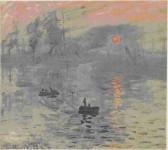 Первая выставка живописи «общества художников»