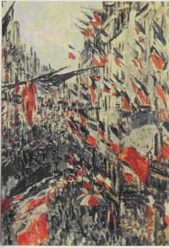 """К. Моне. Картина """"Улица Сен-Дени в день праздника 30 июня 1878 г."""" 76 X 52 см. Показана на четвертой выставке импрессионистов. Каталог, № 154. Приобретена Эмманюэлем Шабрие. Музей изящных искусств, Руан."""
